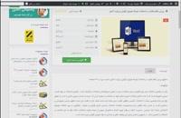 پروژه بررسی نظام نظارت بر انتخابات توسط شورای نگهبان و وزارت کشور
