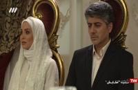 دانلود قسمت 26 سریال ستایش 3 پخش 21 مهر 98