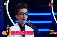 فینال مسابقه عصر جدید اجرای پارسا خائف