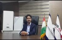 ظرفیت حرارتی ورودی مشخصات فنی فروش پکیج شوفاژ دیواری ایران رادیاتور مدل M 24 FF در شیراز