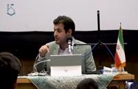 آخرین تحولات منطقه و ایران