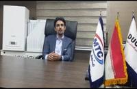 فروش پکیج رادیاتور در شیراز - نصب رایگان پکیج شوفاز دیواری شامل چه مواردی می باشد ؟