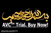 قسمت اول فیلم هزارپا 1(سریال)(قانونی) | دانلود رایگان فیلم هزارپا رضا عطاران -اول-(online)