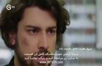 سریال فضیلت خانم قسمت 170 با دوبله فارسی دانلود توضیحات رایگان