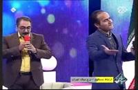 سوتی و کل کل های خنده دار در شبکه 2 - برج میلاد - با حضور حسن ریوندی  - کلیپ فان