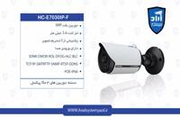 دوربین مداربسته سیستم امنیتی اعلام حریق در یزد2