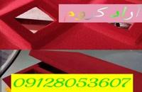 بهترین دستگاه هیدروگرافیک 09128053607
