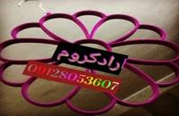 /آموزش رایگان دستگاه فانتاکروم 02156571305