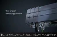 ویدیو معرفی PLC S7-1200 Siemens
