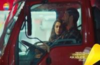 دانلود قسمت 7 سریال ترکی Aşk_Ağlatır عشق و اشک با زیرنویس فارسی چسبیده
