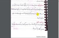 کاملترین جزوه درس مکانیک سیالات 1 در قالب فایل pdf