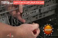 آموزش کامل تعمیر ماشین ظرف شویی