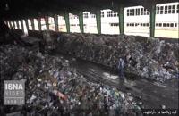کوه زبالهها در «آرادکوه»