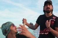 دانلود قسمت شانزدهم مسابقه رالی ایرانی 2
