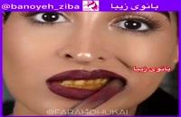 سفید کردن دندان ها در یک دقیقه@banoyeh_ziba