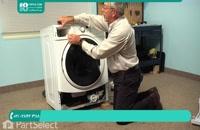 دوره آموزشی تعمیرات ماشین لباسشویی بطور کامل