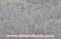 کاغذ دیواری رنگ کلاسیک از آلبوم کاغذ دیواری Epic
