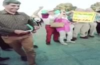 گردشگران خارجی نیز پلاکارد به دست شدند در اعتراض به بی آبی زاینده رود  | توریستی