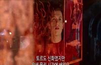 تماشای آنلاین فیلم Spider-Man Far from Home 2019
