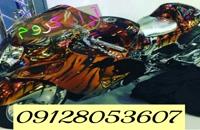 */دستگاه فلوک پاش جدید 02156571305