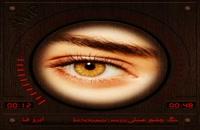 حسین عامری ابرو قشنگ چشم عسلی