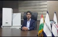 ظرفیت حرارتی مشخصات فنی فروش پکیج دیواری ایران رادیاتور مدل OL 28FF