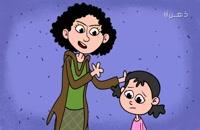 تاثیرات مخرب سخت گیری در تربیت فرزند