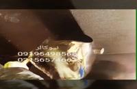 آبکاری فانتاکروم الکترولس 09195498568 کروم پاش