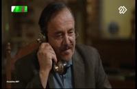 سریال روزهای بی قراری فصل دوم قسمت 11