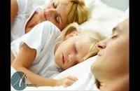 کمک به کودک برای تنها خوابیدن