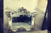 قاب آینه فایبرگلاس آتلیه| قاب آینه فایبرگلاس آرایشگاه | گالری رولند