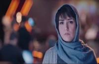 دانلود فیلم عرق سرد بدون سانسور و حذفیات