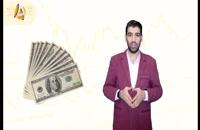 مدرس ارزهای رمزنگاری شده  سیر تحول پول سکه ها  قسمت 7