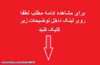 دانلود آهنگ جدید علیرضا قربانی نیست شو + متن اهنگ و شعر ترانه
