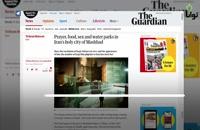 گردشگری جنسی در مشهد  - تفریح و سفر
