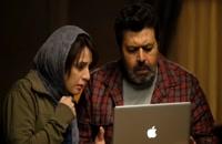فیلم طنز ایرانی کلمبوس