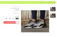 خرید کفش نایک مردانه ارزان