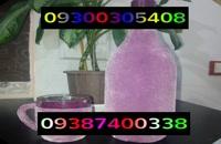 دستگاه مخمل پاش /مخملپاش ۰۹۳۸۷۴۰۰۳۳۸گلد فلوک