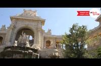 قصر The Palais Longchamp فرانسه - تعیین وقت سفارت فرانسه با ویزاسیر