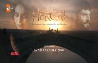 قسمت 8 سریال آواره - Hercai با زیرنویس فارسی + تیزر قسمت 9