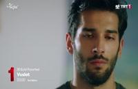 دانلود قسمت 23 سریال وصلت  Vuslat با زیرنویس فارسی چسبیده