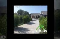 فروش باغ ویلا شهرکی با استخر سرپوشیده شهریار کد 1645