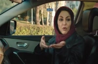 دانلود کامل فیلم دزد و پری 2 رایگان
