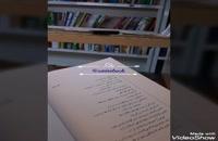 هشت کتاب سهراب سپهری