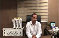 فروش تصفیه آب در شیراز -مزایای نوشیدن آب تصفیه شده چیست ؟