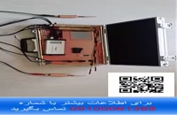 شیراز لیست قیمت فلزیاب 09197977577 خرید و فروش انواع فلزیاب در شیراز