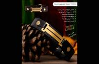دستبند چرمی رومی