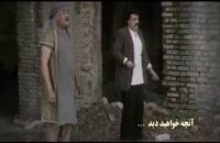دانلود حلال و قانونی سریال هشتگ خاله سوسکه قسمت چهاردهم
