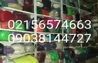 تولیدکننده دستگاه مخملپاش 09038144727