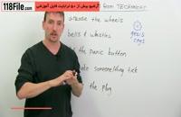 آموزش زبان انگلیسی در کمترین زمان